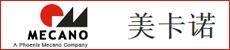 美卡諾首頁左側banner